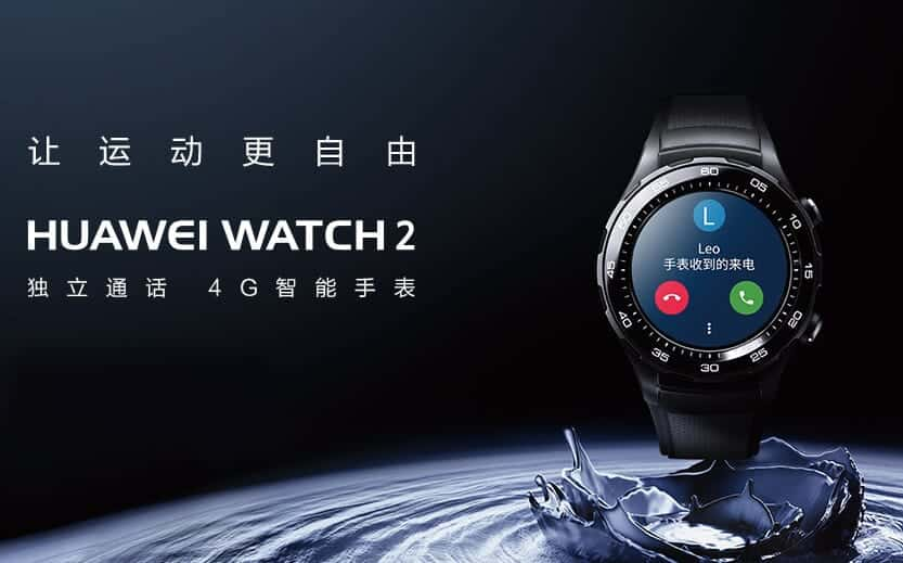 esim for activate huawei watch 2